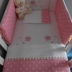 Pink/White Butterfly Cot Set