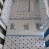 Blue/White Star Print Tatty Teddy Cot Set